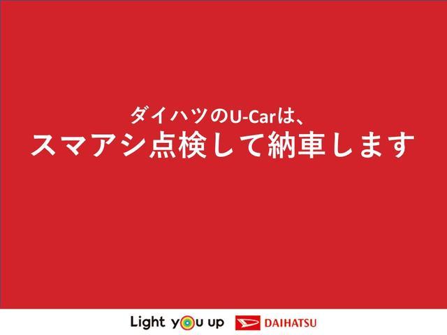 カスタム X SAII スマートアシストII・ダイハツ純正ナビ・DVD再生・Bluetooth接続・バックモニター・オートエアコン・ステアリングスイッチ・アルミホイール・ベンチシート・キーフリーシステム(74枚目)