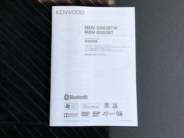 カスタムX SAII 片側電動スライドドア・KENWOODナビ・TV・DVD再生・Bluetooth接続・バックモニター・プッシュボタンスタート・オートエアコン・ステアリングスイッチ・アルミホイール・キーフリーシステム(37枚目)