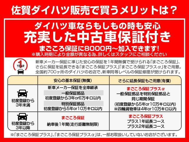 L SAII 両側スライドドア・エコアイドル・ナビゲーション・DVD再生・Bluetooth接続・キーレスエントリー・パワーウィンドウ(3枚目)