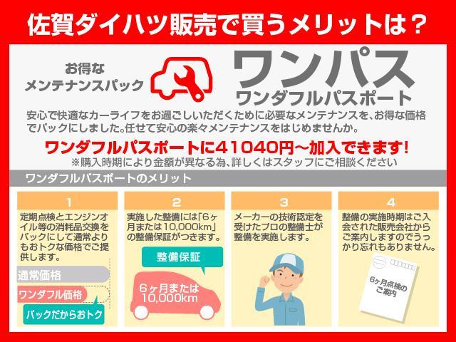 L SAII 両側スライドドア・エコアイドル・ナビゲーション・DVD再生・Bluetooth接続・キーレスエントリー・パワーウィンドウ(4枚目)