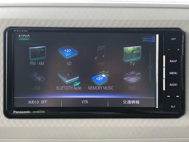 L SAII 両側スライドドア・エコアイドル・ナビゲーション・DVD再生・Bluetooth接続・キーレスエントリー・パワーウィンドウ(7枚目)