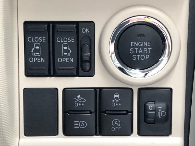 Xブラックアクセントリミテッド SAIII 両側電動スライドドア・パノラマカメラ対応・プッシュボタンスタート・ステアリングスイッチ・オートエアコン・オートハイビーム・キーフリーシステム・パワーウィンドウ(9枚目)