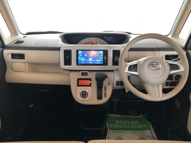 X SAII エコアイドル・両側スライドドア・CDオーディオ・バックモニター・プッシュボタンスタート・ステアリングスイッチ・オートエアコン・キーフリーシステム・ベンチシート・パワーウィンドウ(5枚目)