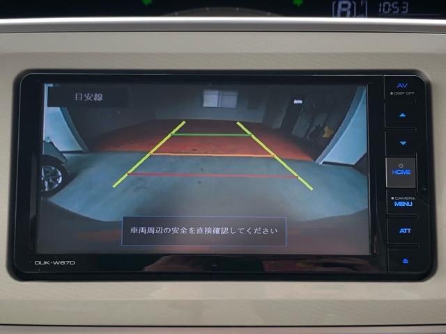 X SAII エコアイドル・両側スライドドア・CDオーディオ・バックモニター・プッシュボタンスタート・ステアリングスイッチ・オートエアコン・キーフリーシステム・ベンチシート・パワーウィンドウ(7枚目)