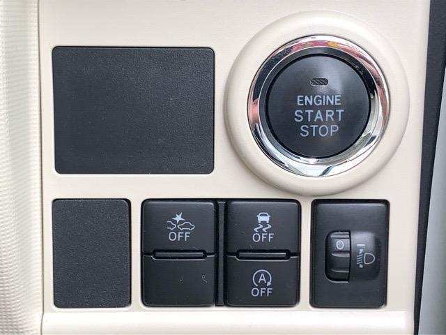 X SAII エコアイドル・両側スライドドア・CDオーディオ・バックモニター・プッシュボタンスタート・ステアリングスイッチ・オートエアコン・キーフリーシステム・ベンチシート・パワーウィンドウ(10枚目)