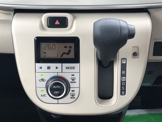 X SAII エコアイドル・両側スライドドア・CDオーディオ・バックモニター・プッシュボタンスタート・ステアリングスイッチ・オートエアコン・キーフリーシステム・ベンチシート・パワーウィンドウ(13枚目)