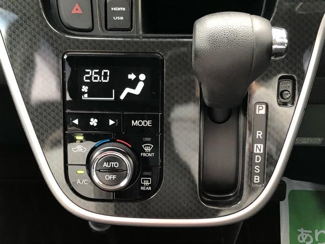 カスタム X ハイパーSAII ナビ・バックモニター・DVD再生・Bluetooth接続・ETC・プッシュボタンスタート・ステアリングスイッチ・オートエアコン・キーフリーシステム・アルミホイール・ベンチシート・パワーウィンドウ(12枚目)