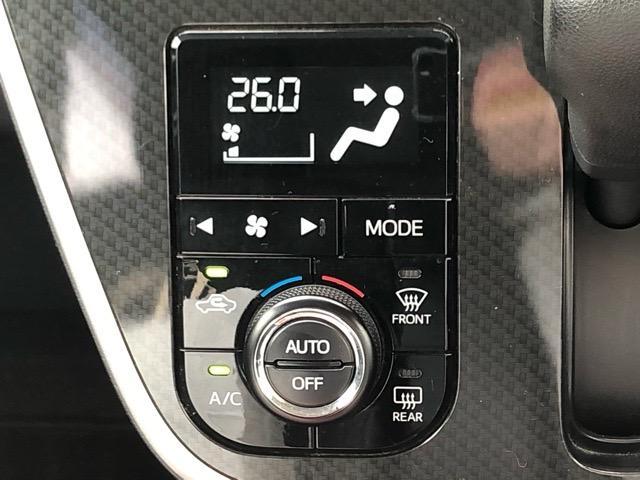 カスタム X ハイパーSAII ナビ・バックモニター・DVD再生・Bluetooth接続・ETC・プッシュボタンスタート・ステアリングスイッチ・オートエアコン・キーフリーシステム・アルミホイール・ベンチシート・パワーウィンドウ(13枚目)