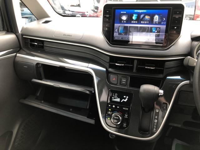 カスタム X ハイパーSAII ナビ・バックモニター・DVD再生・Bluetooth接続・ETC・プッシュボタンスタート・ステアリングスイッチ・オートエアコン・キーフリーシステム・アルミホイール・ベンチシート・パワーウィンドウ(14枚目)