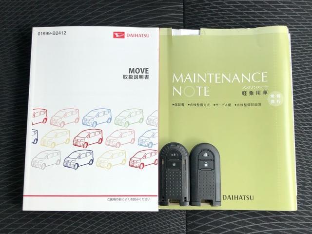カスタム X ハイパーSAII ナビ・バックモニター・DVD再生・Bluetooth接続・ETC・プッシュボタンスタート・ステアリングスイッチ・オートエアコン・キーフリーシステム・アルミホイール・ベンチシート・パワーウィンドウ(36枚目)