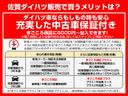 X SAII エコアイドル・両側スライドドア・CDオーディオ・バックモニター・プッシュボタンスタート・ステアリングスイッチ・オートエアコン・キーフリーシステム・ベンチシート・パワーウィンドウ(3枚目)
