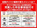 カスタム X ハイパーSAII ナビ・バックモニター・DVD再生・Bluetooth接続・ETC・プッシュボタンスタート・ステアリングスイッチ・オートエアコン・キーフリーシステム・アルミホイール・ベンチシート・パワーウィンドウ(3枚目)