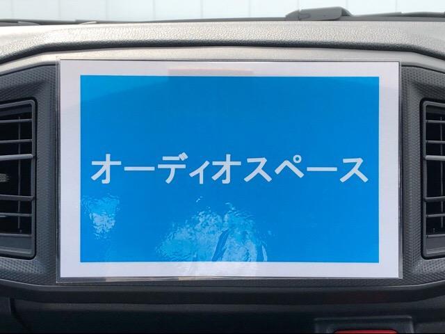 「ダイハツ」「ミライース」「軽自動車」「佐賀県」の中古車3