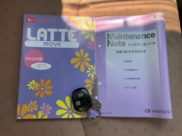 「ダイハツ」「ムーヴラテ」「コンパクトカー」「佐賀県」の中古車19