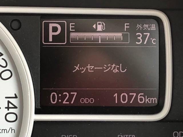 「ダイハツ」「ミラトコット」「軽自動車」「佐賀県」の中古車4