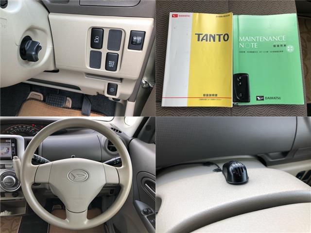 「ダイハツ」「タント」「コンパクトカー」「佐賀県」の中古車6