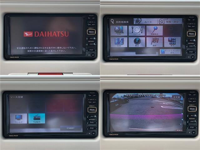 「ダイハツ」「ミラココア」「軽自動車」「佐賀県」の中古車3