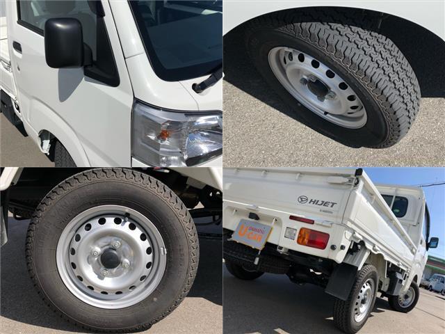 「ダイハツ」「ハイゼットトラック」「トラック」「佐賀県」の中古車12