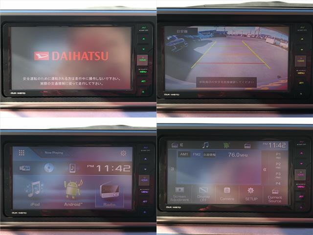 スタイルG SAII Bモニター・Pスタート・アルミホイール(3枚目)