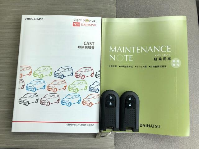 「ダイハツ」「キャスト」「コンパクトカー」「佐賀県」の中古車20