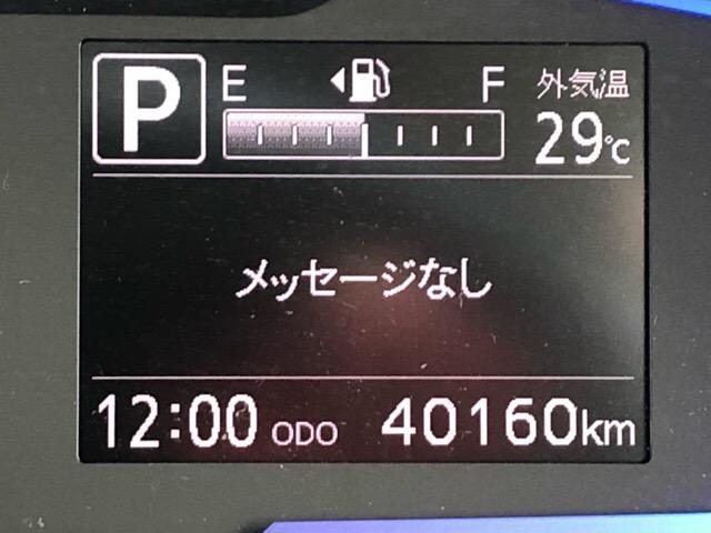「ダイハツ」「ミライース」「軽自動車」「佐賀県」の中古車5