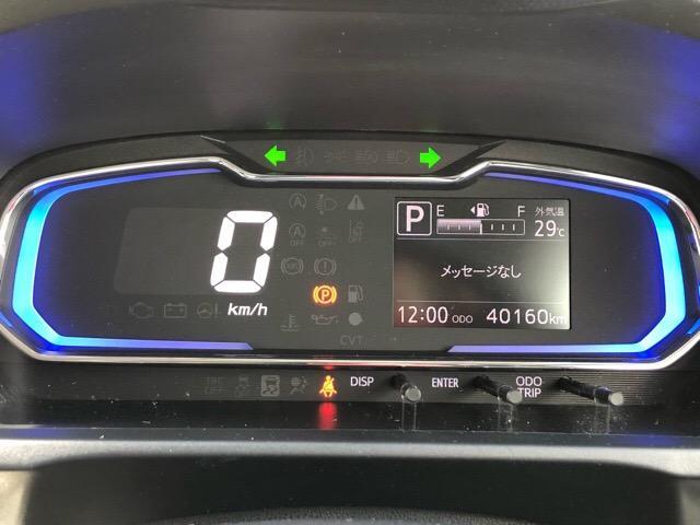 「ダイハツ」「ミライース」「軽自動車」「佐賀県」の中古車6