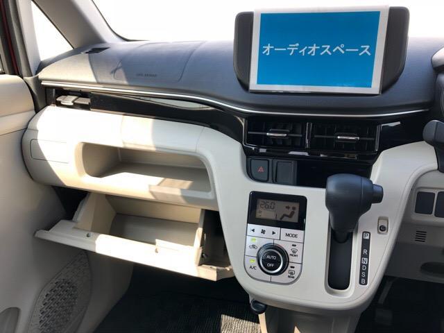 「ダイハツ」「ムーヴ」「コンパクトカー」「佐賀県」の中古車14