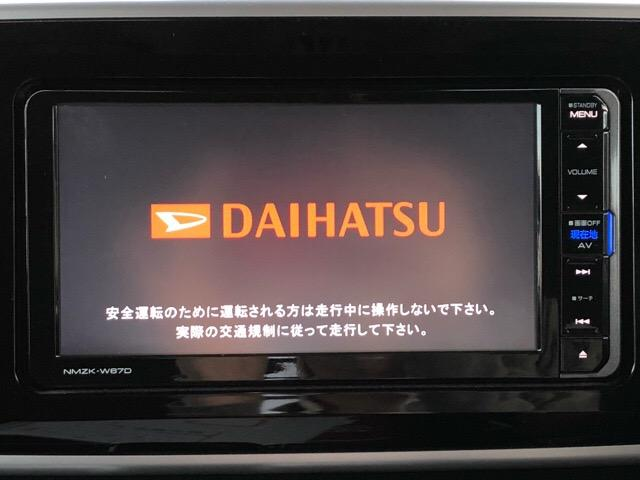 Gメイクアップ SAIII 両側電動スライドドア・ナビ(4枚目)