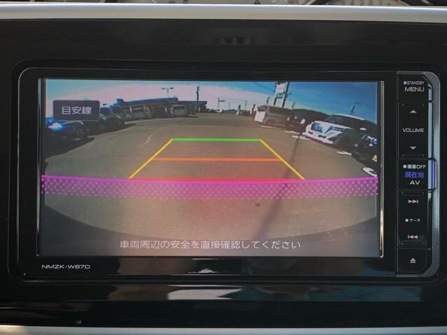 Gメイクアップ SAIII 両側電動スライドドア・ナビ(6枚目)
