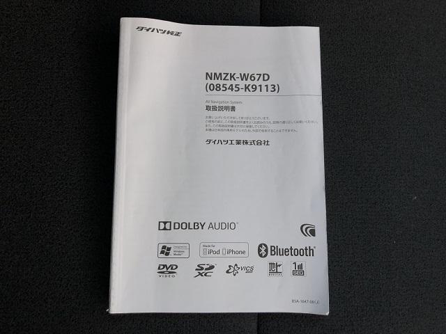 Gメイクアップ SAIII 両側電動スライドドア・ナビ(28枚目)