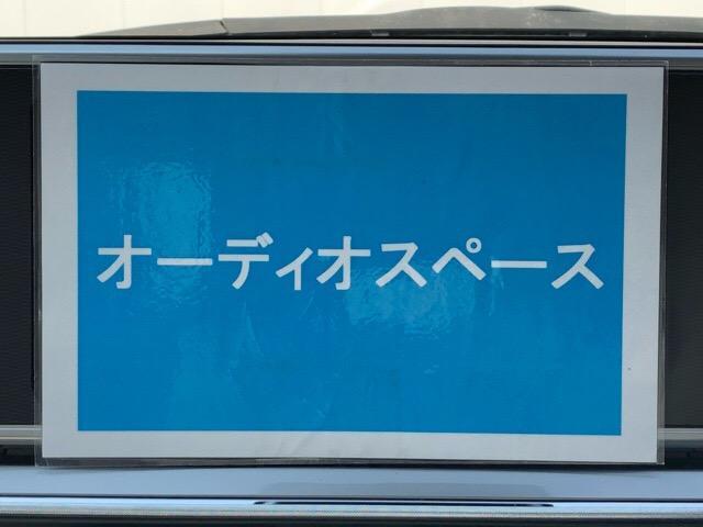スタイルG SAIII Pスタート・アルミホイール・PWR(3枚目)