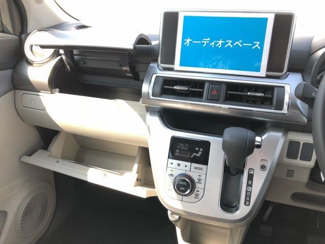 スタイルG SAIII Pスタート・アルミホイール・PWR(8枚目)