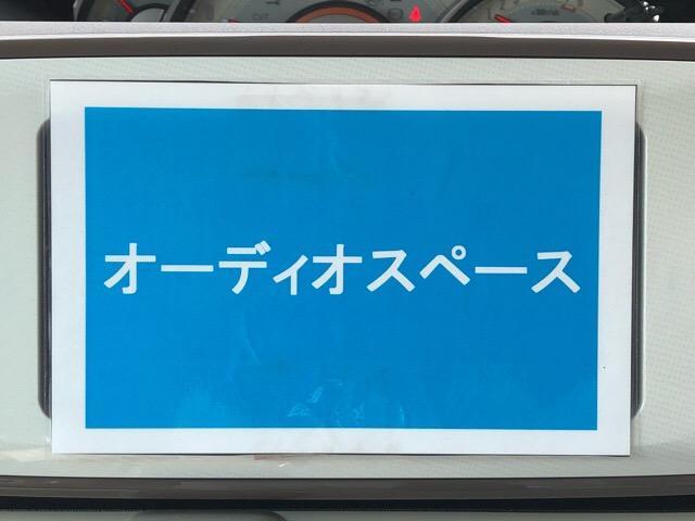 Gメイクアップ SAIII 両側電動スライドドア・Pスタート(3枚目)