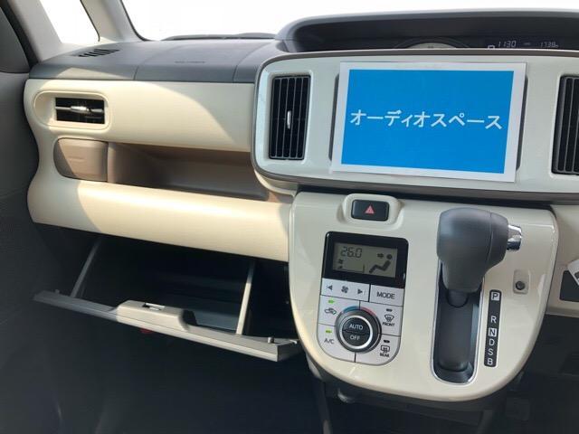 Gメイクアップ SAIII 両側電動スライドドア・Pスタート(8枚目)