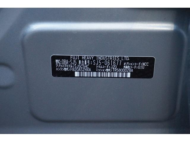 S-Limited EyeSight搭載車 SDナビ ETC(18枚目)