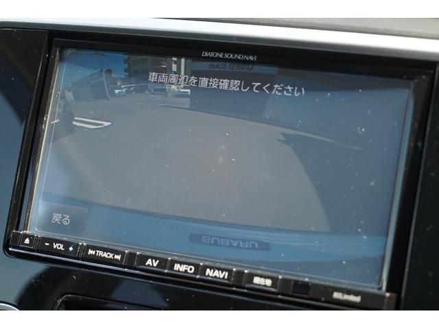 「スバル」「レヴォーグ」「ステーションワゴン」「神奈川県」の中古車10