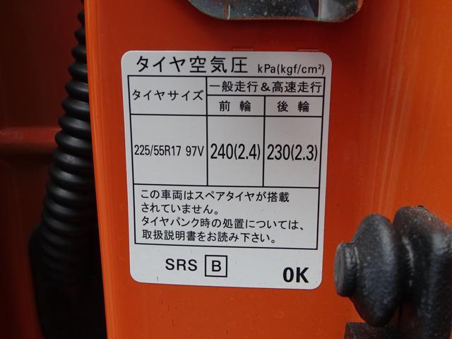 「スバル」「XV」「SUV・クロカン」「神奈川県」の中古車43