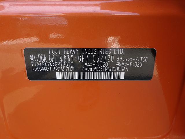 「スバル」「XV」「SUV・クロカン」「神奈川県」の中古車52