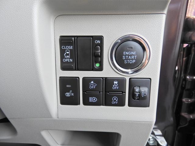 「スバル」「シフォン」「コンパクトカー」「神奈川県」の中古車9