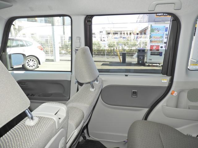 「スバル」「シフォン」「コンパクトカー」「神奈川県」の中古車16