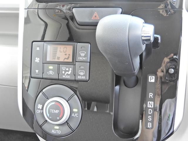 「スバル」「シフォン」「コンパクトカー」「神奈川県」の中古車65