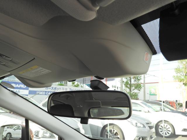 ◆CMでおなじみのアイサイト◆フロントガラスに取り付けられたステレオカメラがあなたの目となって危険から守ります☆彡