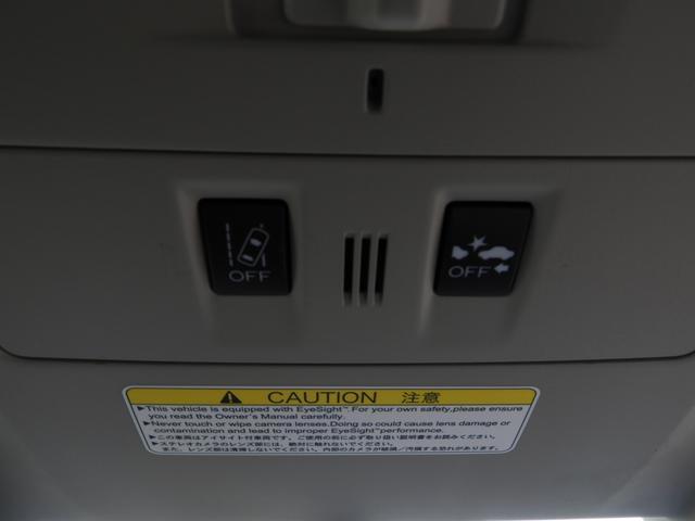 ☆ナビ☆バックカメラ☆ETC☆ワンオーナー☆アイサイトvr3搭載☆ナビ ETC Rカメラ装備☆全国発送致します!