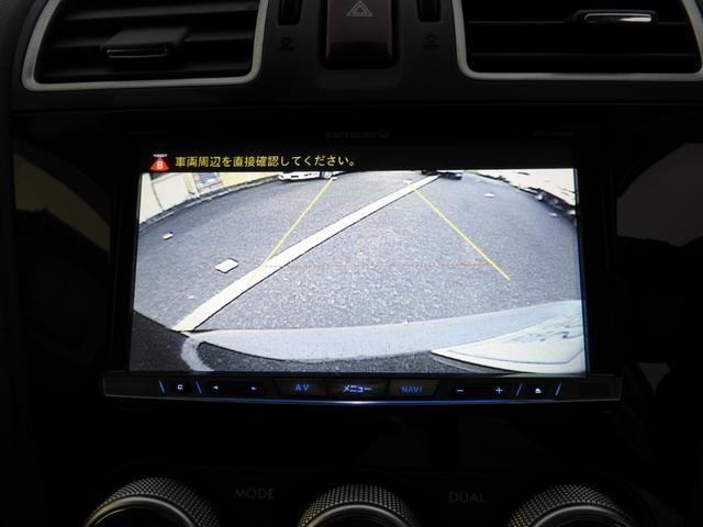 S-Limited EyeSight搭載車HDDナビRカメラ(9枚目)
