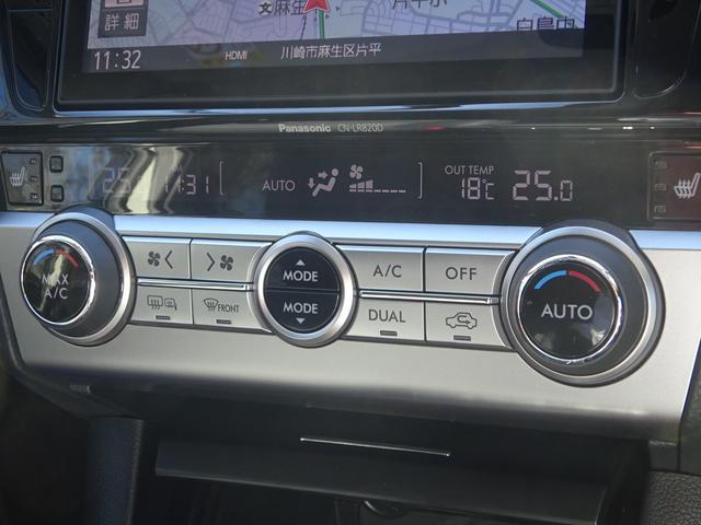 「スバル」「レガシィアウトバック」「SUV・クロカン」「神奈川県」の中古車34
