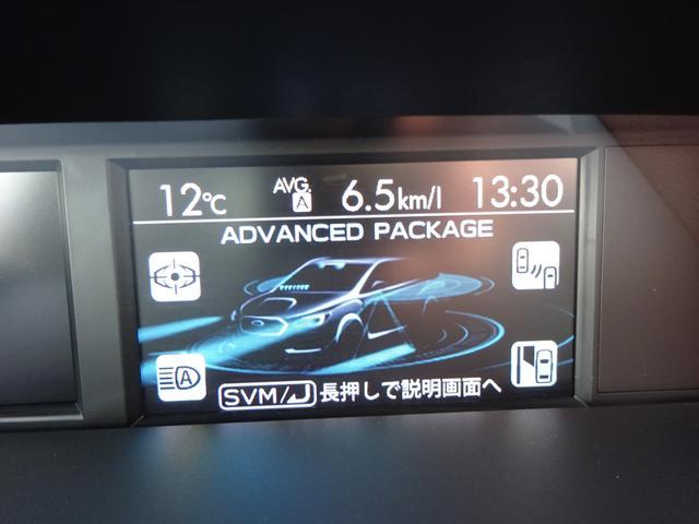「スバル」「WRX S4」「セダン」「神奈川県」の中古車59