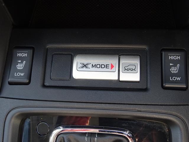 2.0XT アイサイト SDナビ ETC X-MODE搭載(12枚目)