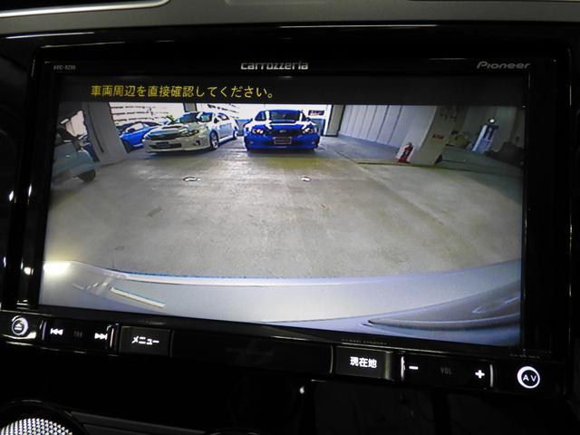 1.6i-L アイサイトVer3 ナビ ETC リヤカメラ(18枚目)