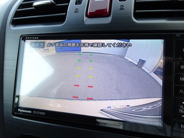 2.0i-L EyeSight ナビ バックカメラ ETC(10枚目)