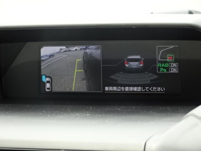 2.0i-Sアイサイト ビルトインSDナビ Rカメラ 禁煙車(14枚目)